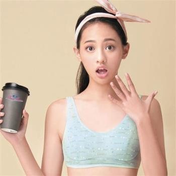 【嬪婷】學生內衣 環保咖啡紗 AA罩杯內衣(藍綠)-柔軟棉材質- 少女成長第二階段