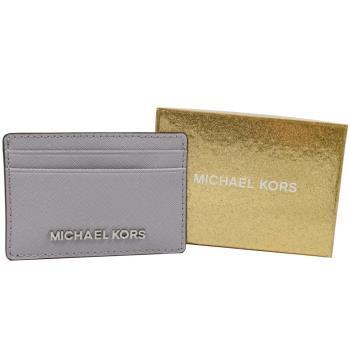MICHAEL KORS 經典金字LOGO 防刮皮革信用卡名片夾.紫芋