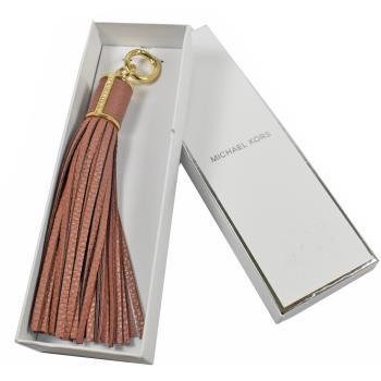 MICHAEL KORS 全皮革流蘇鑰匙吊飾禮盒組.粉芋