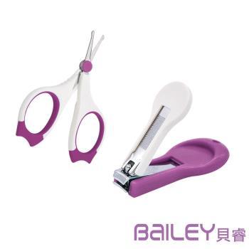 【韓國BAILEY貝睿】寶寶指甲剪刀 + 指甲剪