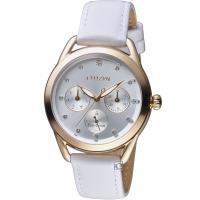 CITIZEN 星辰  Ladies光動能獨具格調限量腕錶 FD2059-16A