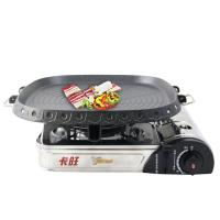 卡旺K1-1788S攜帶式卡式爐+韓國最新火烤兩用烤盤(NU-G)