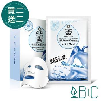 BIOCROWN百匡-牛奶嫩膚精華面膜