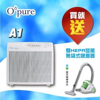 Opure臻淨 A1 高效抗敏HEPA 負離子空氣清淨機