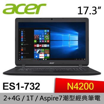 ACER 宏碁 ES1-732-P15K (PQCN4200 GTX W10 黑)OB2GBIIIL+SO4GBIIIL/N1000G 筆記型電腦(福利品)