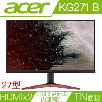 ACER宏碁 KG271 B 27型1毫秒240Hz更新率FreeSync電競液晶螢幕