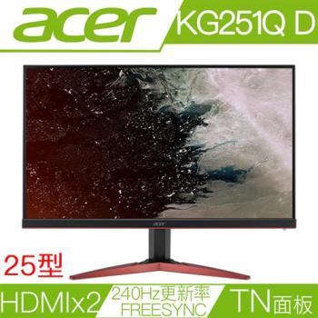 ACER宏碁 KG251Q D 25型1毫秒240Hz更新率FreeSync電競液晶螢幕