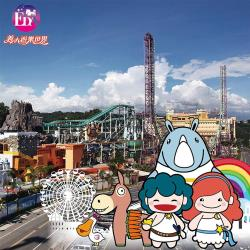 高雄義大遊樂世界主題樂園入園門票單人券4張