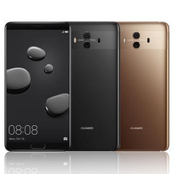 HUAWEI Mate 10 4G/64G雙卡八核 智慧手機