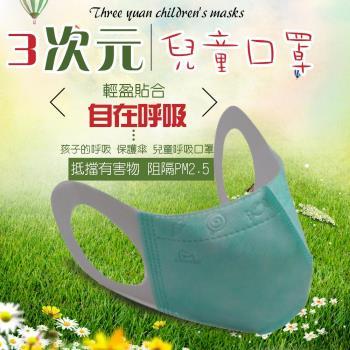 金德恩 台灣製造 3D立體兒童防護口罩/鋼印糖果/棒棒糖 60片裝/盒