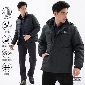 遊遍天下 Globetex男防水兩件式JIS90%羽絨禦寒中長版外套/黑灰