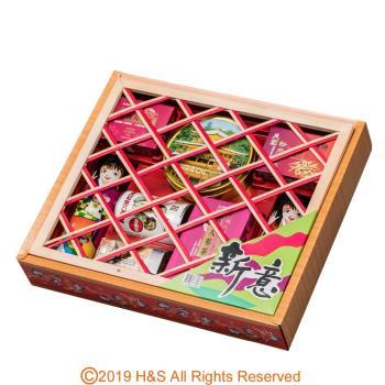 瀚軒 新意禮盒(韓國高麗人蔘茶+美國粉光蔘茶+海帶芽+乾杏鮑菇+洋菇+螺肉罐+日松)