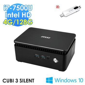 msi微星 CUBI 3 SILENT-016TW i7-7500U WIN10迷你電腦