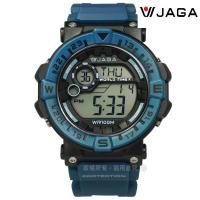 JAGA 捷卡 / M1131-AE / 活力電子運動計時鬧鈴防水橡膠手錶 藍黑色 49mm