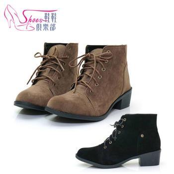 ShoesClub 028-7819 台灣製MIT 簡約綁帶絨面粗中跟短靴 2色 黑絨 可可絨 楦頭偏窄
