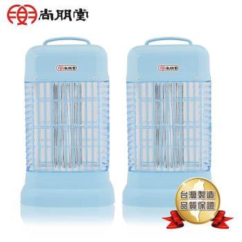 尚朋堂 6W捕蚊燈SET-2306(2入組)