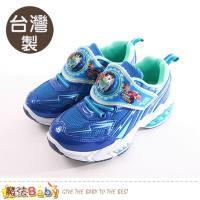 魔法Baby 男童鞋 台灣製旋風騎士正版閃燈運動鞋~sa84616