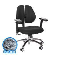 GXG 涼感纖維 雙背椅 (鋁腳/升降滑面扶手) TW-2980LU6