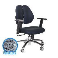 GXG 涼感纖維 雙背椅 (鋁腳/升降扶手) TW-2980LU5