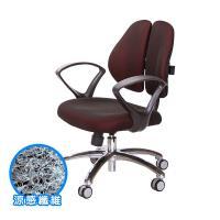 GXG 涼感纖維 雙背椅 (鋁腳/D字扶手) TW-2980LU4