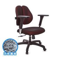 GXG 涼感纖維 雙背椅 (4D升降扶手) TW-2980E7