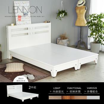 H&D 藍儂田園風雙人床組(床頭+床底)-4色