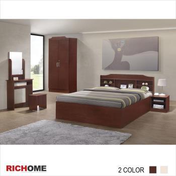 RICHOME 哥倫布4件套房組-二色可選