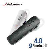 J-Power  頂級商務型立體聲藍牙耳機