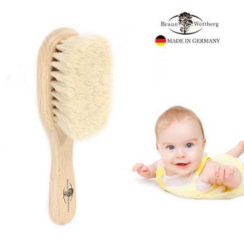 【德國BRAUN WETTBURG 珀薇】德國製 特長山羊毛 寶寶 嬰兒用髮梳(溫和山羊毛按摩寶寶脆弱頭皮)