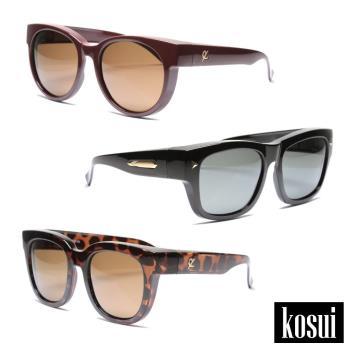 福袋 Kosui 歐陸限定包覆式太陽眼鏡