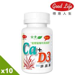 【得意人生】得意人生 愛爾蘭專利海藻鈣+D3(60粒)10入-網