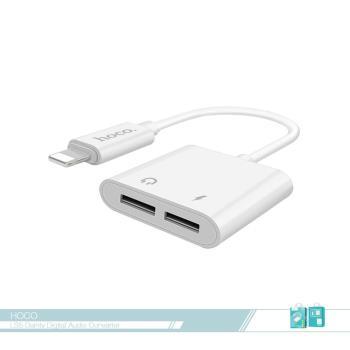 hoco.浩酷 丹堤數位雙Lightning音頻轉換器(LS5)帶1.5A充電 耳機插孔音頻轉接器