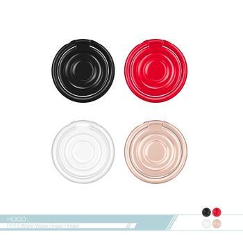 hoco.浩酷 炫彩水紋 金屬指環支架(PH10) 手機防滑支架/ 懶人支架/ 金屬環扣/ 指環扣