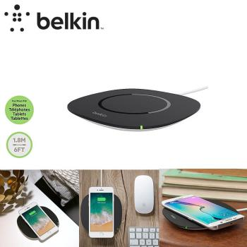Belkin 貝爾金 Boost Up Qi 無線充電板-5W