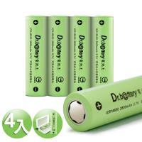 電池王18650鋰電池  2600mAh 4顆入  送防潮盒~2