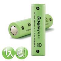 電池王18650鋰電池 認證 2600mAh(1顆入)+送防潮盒*1