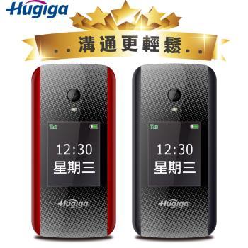 Hugiga鴻碁國際 K18 折疊式長輩老人機適用孝親/銀髮族/老人手機