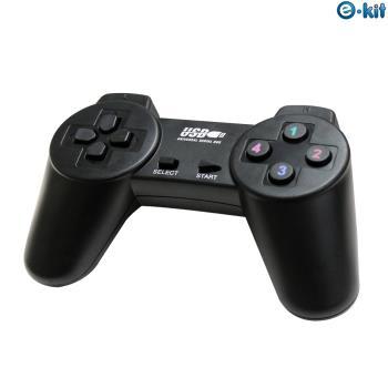逸奇e-Kit 經典款USB遊戲搖桿 UPG-701