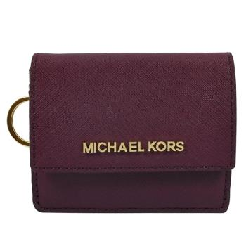 MICHAEL KORS 經典LOGO防刮皮革扣式鑰匙零錢短夾.深紫