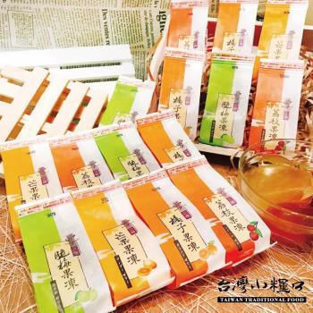 【台灣小糧口】鮮Q果凍 ● 綜合果凍 400g(橘子+脆梅+荔枝+芒果)