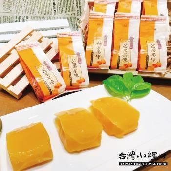 【台灣小糧口】鮮Q果凍 ● 芒果凍 400g(8入)