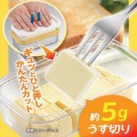 AKEBONO曙產業 奶油切割盒