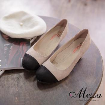 【Messa米莎專櫃女鞋】MIT高雅小香風拼色高跟包鞋-黑駝色