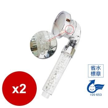 水晶極細SPA負離子省水蓮蓬頭三段式-2支