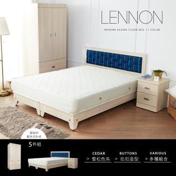 H&D 藍儂田園風海樣風情雙人床組5件式(床頭+床底+二抽櫃+衣櫃+床墊)