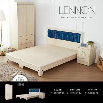 H&D 藍儂田園風海樣風情雙人床組4件式(床頭+床底+二抽櫃+衣櫃)