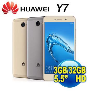 華為HUAWEI Y7 5.5吋八核心智慧型手機 3G/32G版