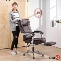 LOGIS邏爵~成就家坐臥兩用主管椅/辦公椅/電腦椅 棕色(無需組裝) CO-828棕