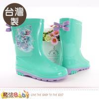 魔法Baby 女童雨靴 台灣製冰雪奇緣授權正版長筒雨鞋~sa84805