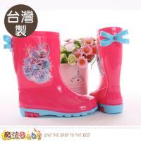 魔法Baby 女童雨靴 台灣製冰雪奇緣授權正版長筒雨鞋~sa84803